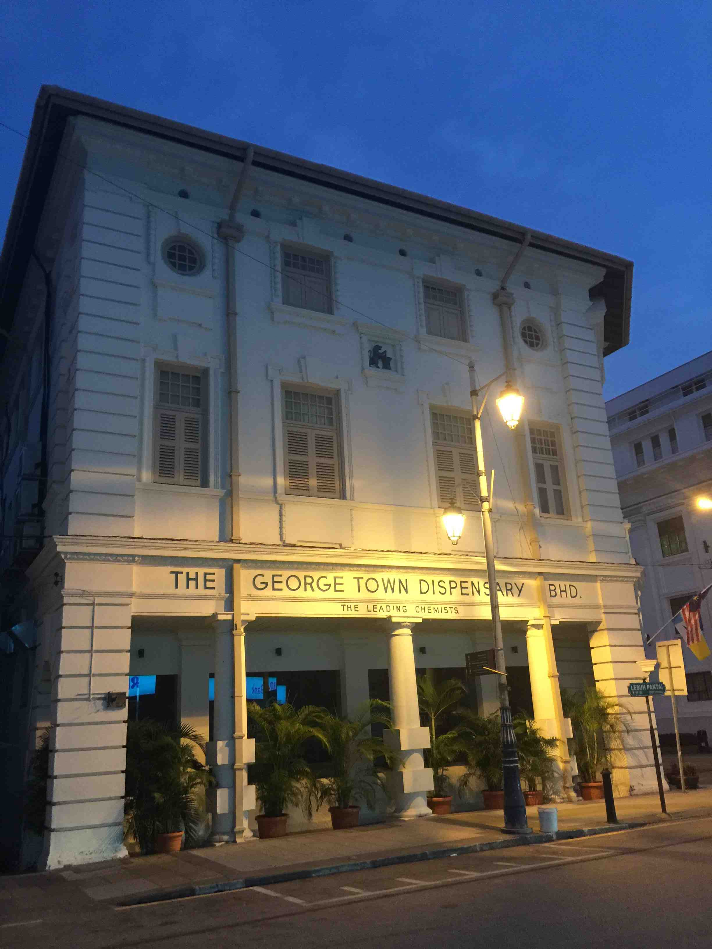 George Town Dispensary
