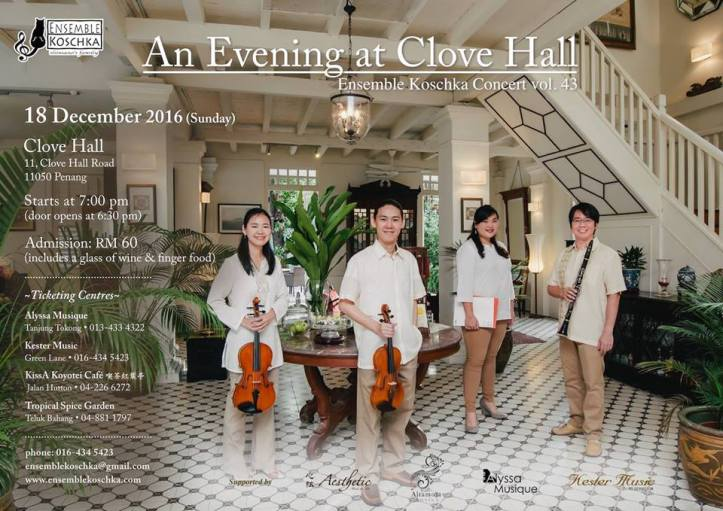 An Evening at Clove Hall, December 18th 2016
